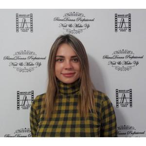 Iulia Nadelniuk